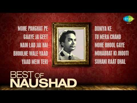 Best Songs Of Naushad - Indian Music Director - Old Hindi Songs thumbnail