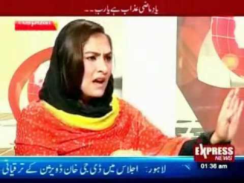 Marvi Memon Married