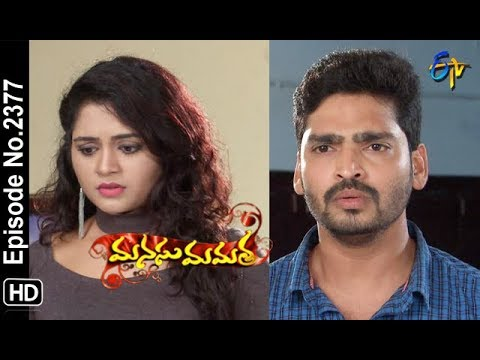 Manasu Mamata | 3rd  September 2018 | Full Episode No 2377 | ETV Telugu