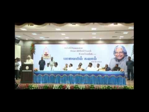 Abdul kalam Speech in Paavai
