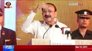 Vice President Venksish Naidu at World Conference, Sanskrit Bharti