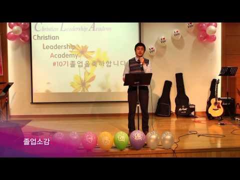 Christian Leadership Academy 10? ??? - ?? ???CLA??