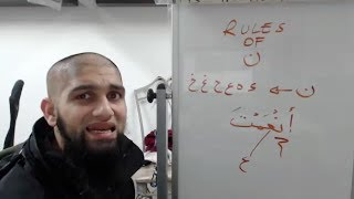 Nuraniyah - Exercises on Sukoon & Qalqalah - Part 3 - Imam Raza