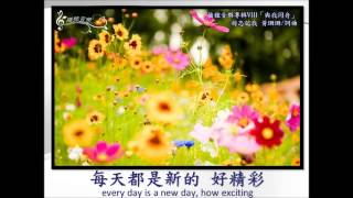 You Forgot Me 妳忘記我--Sowing Seeds Music 播種音樂