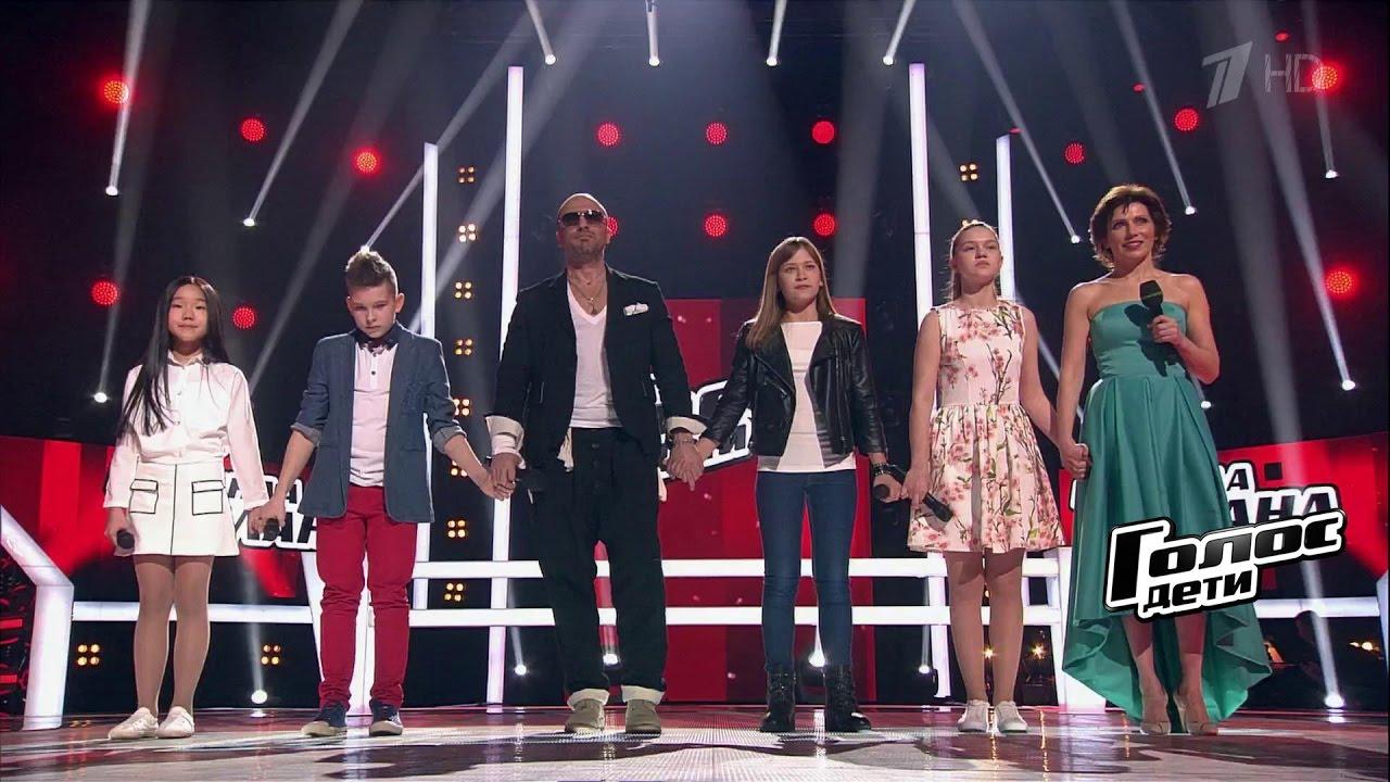Музыкальный конкурс голос дети 2 сезон поединки