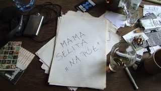Mama Selita - Na Pół | [lyrics video] | PŁYTA W SPRZEDAŻY