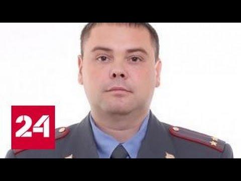 Жену начальника полиции Отрадного забили до смерти у него на глазах