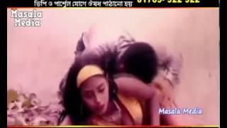 urmila very hot bangla hit pop song