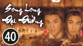 Song Long Đại Đường 40/42 (tiếng Việt), DV chính: Lâm Phong, Ngô Trác Hy; TVB/2004