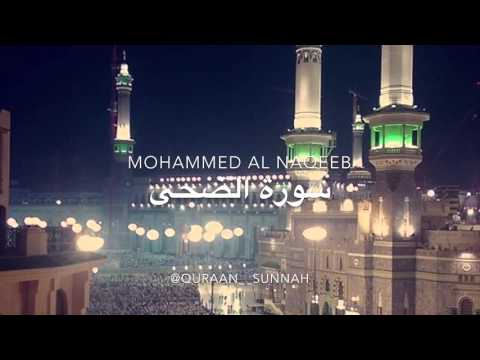 Mohammed Al Naqeeb - Surah Ad-Dhuha (The Morning Hours)