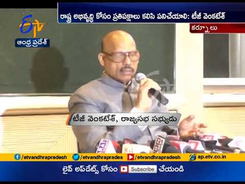 Political Parties | to fight for special Status | MP T. G Venkatesh