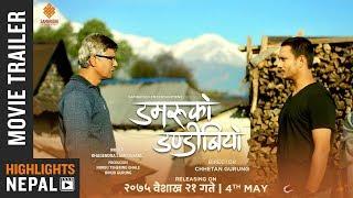 DAMARUKO DANDIBIYO | New Nepali Movie Trailer 2018 | Khagendra, Anup, Menuka, Buddhi