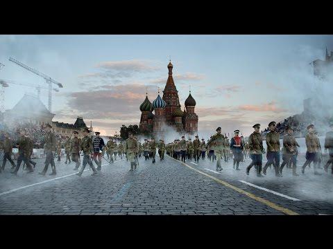 Абсолютный Русский барьер