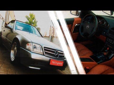 Тюнингованный Mercedes-Benz SL 129 AMG