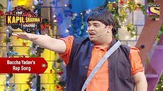 Baccha Yadav's New Rap Song - The Kapil Sharma Show