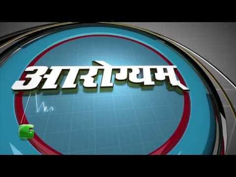 Aarogyam Promo Green TV