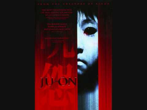 Ju-on: The Grudge main theme