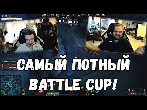 RAMZES, No[o]ne, Dread, NS И Smile ARE PLAYING BATTLE CUP! Качественный контент + ВЕБКИ!