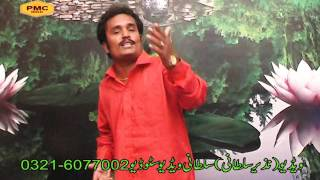 Mely Mariam abad Nadeem Rahat New Geet Holy song