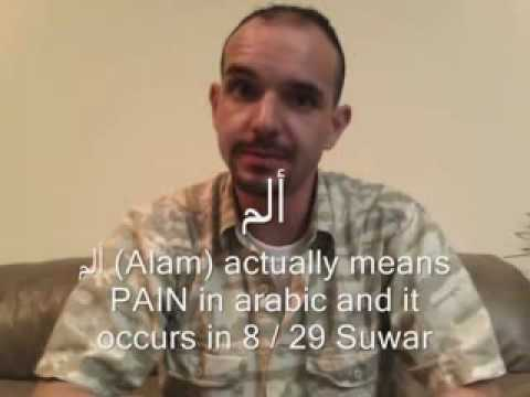 Numerology & Beastiality In The Qur'an (mirror) video