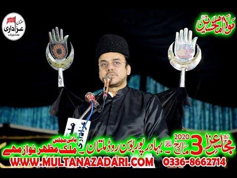 Allama Majid Raza Abidi I Majlis 3 March 2020 I Bosan Road Multan