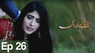 Piya Be Dardi Episode 26