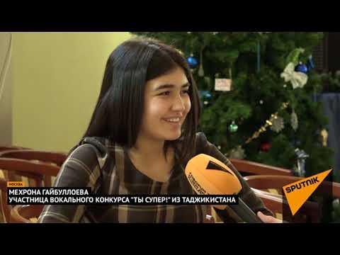 Мехрона Гайбуллоева из Таджикистана рассказала об участии в проекте НТВ Ты супер!