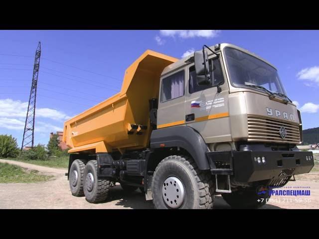 Видеообзор самосвала Урал 6370 грузоподъемностью 18,7 тн от Уралспецмаш