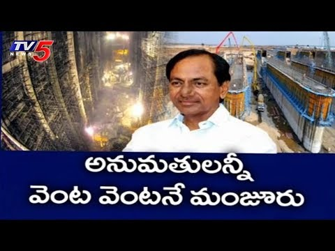 Kaleshwaram Project Gets CWC Technical Advisory Committee Clearance | TV5 News