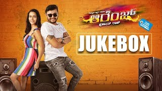 Orange - Official Jukebox | Golden Star Ganesh, Priya Anand | SS Thaman | Prashant Raj