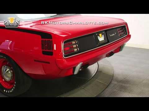 132752 / 1970 Plymouth Hemicuda