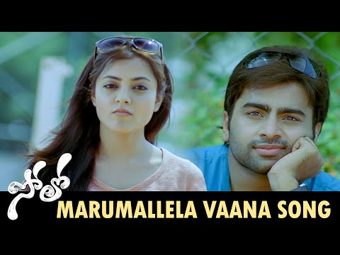 Solo Movie Video Songs - Marumallela Vaana Song video