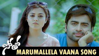 Solo Movie Video Songs - Marumallela Vaana Song