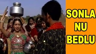 download lagu Jamnagar Jaiye -  Full Song  Sonla Nu gratis