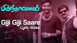 Brindhaavanam Giji Giji Sare - Lyric Video