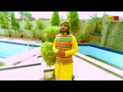 Panjabi Super Hit New Naat || سکھاں والے ویلے یارسولﷺ  || Daniyal Umar Qadri