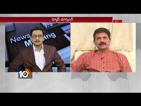 Special Discussion on Jamili Elections | Political Equations in Andhra Pradesh | News Morning | 10TV