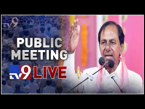 KCR Public Meeting LIVE || Gadwal || TRS Praja Ashirvada Sabha - TV9