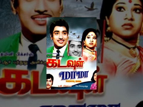 Kadavul Mama video