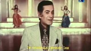 يا حبايبى   فريد الأطرش من فيلم نغم فى حياتى