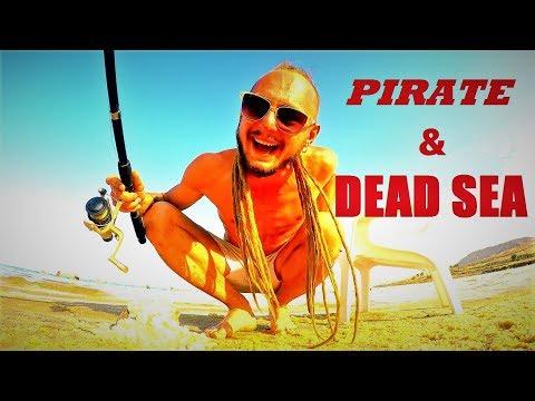 Пират и мертвое море путешествие отдых и приключения