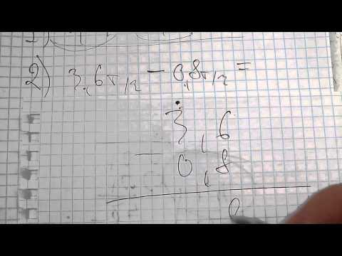 Решебник ру математика 5 класса