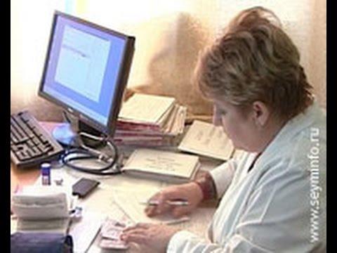Видео как ФСС проверяет больничные листы