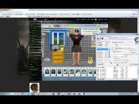 Как взломать приложение качок вконтакте взломать качка в контакте программа 2013