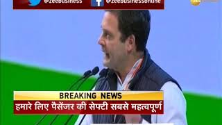 AICC 84th Plenary Session : Rahul Gandhi launches a scathing attack on the Prime Minister