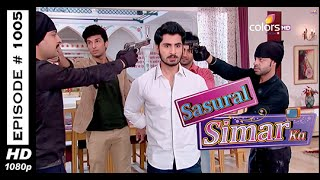 Sasural Simar Ka - ?????? ???? ?? - 23rd October 2014 - Full Episode (HD)
