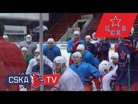 Армейцы провели открытую тренировку перед финалом Кубка Гагарина