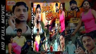 download lagu Amethi Express - Superhit Full Bhojpuri Movie - Kanchana,sunil gratis