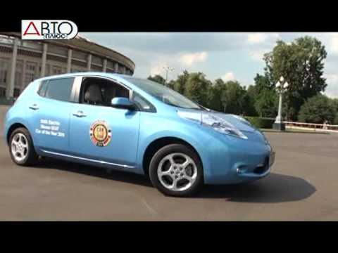 В России был представлен электромобиль Nissan LEAF