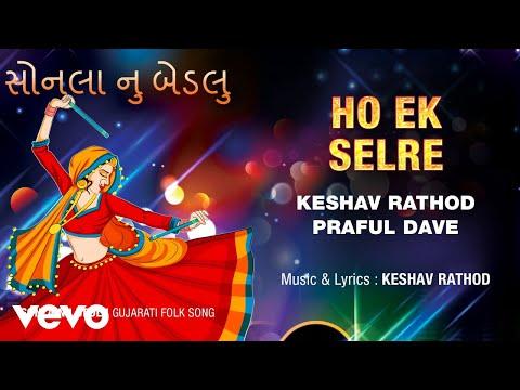 download lagu Ho Ek Selre -  Full Song  Sonla gratis